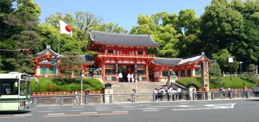 三条的八坂神社